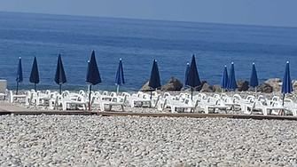 Tusa Marina Beach