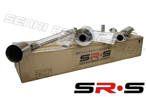 SRS Ford Focus 00-05 2.0L catback exhaust system