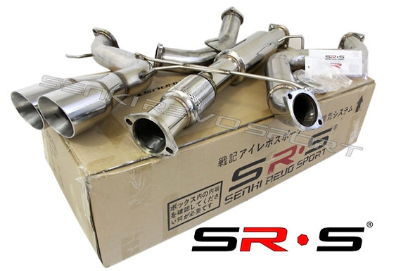 """SRS TYPE-R1 CATBACK EXHAUST SYSTEM FOR 2013 - 2018 FORD FOCUS ST 2.0L TURBO 3"""""""