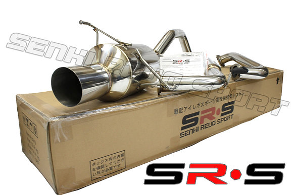 SRS Nissan Maxima 00-03 catback exhaust system