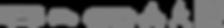 Symbols Grey 3 outline.png