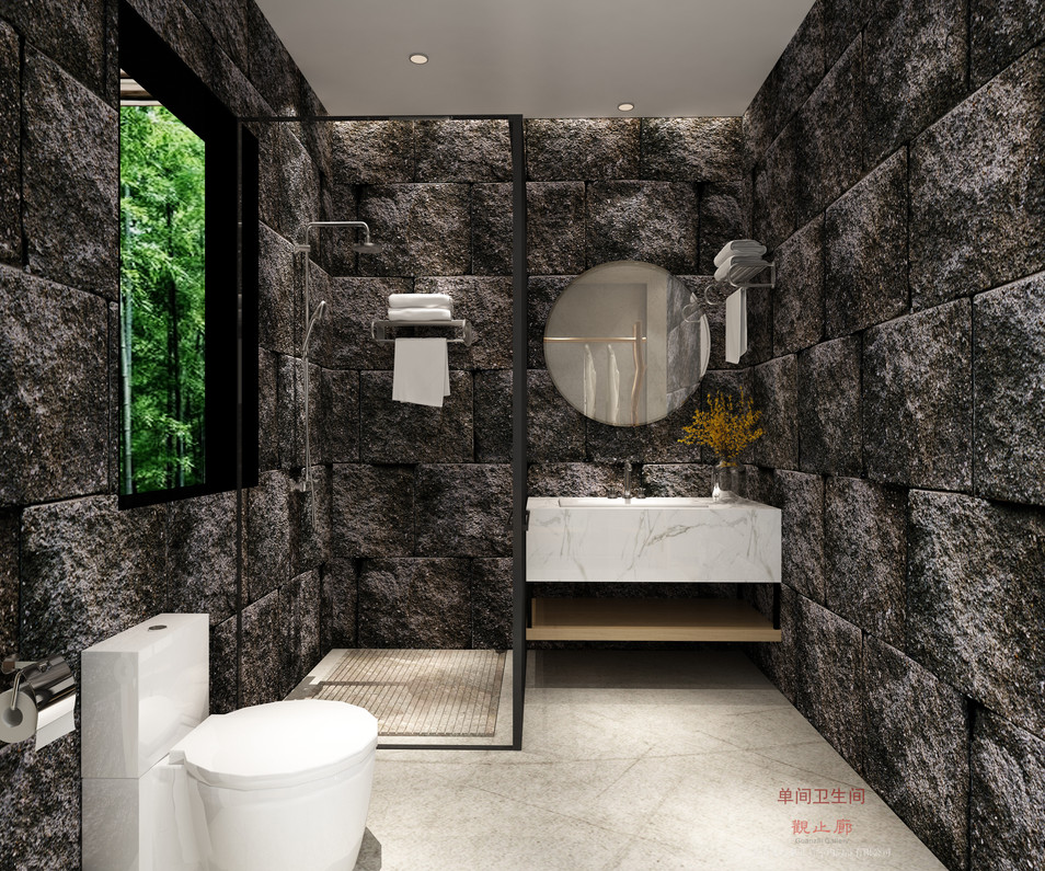 Premium Room Bathroom