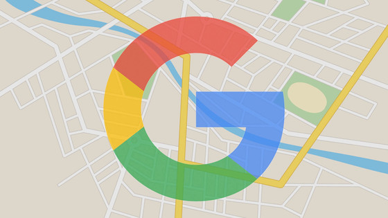 Your Can Now Add Videos To Local Listings In Google Maps