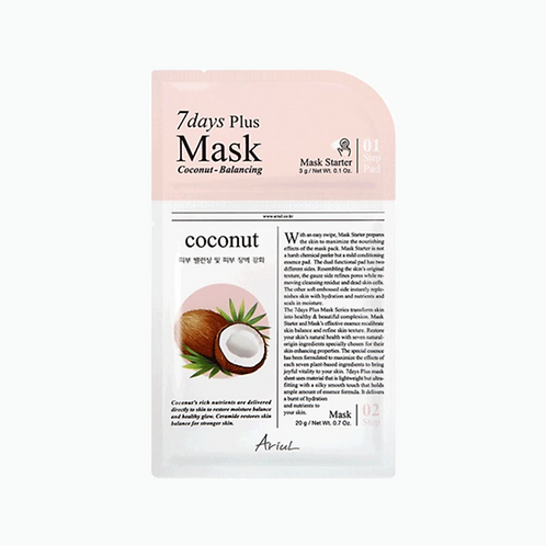 ARIUL 7 Days PLUS Mask - Coconut