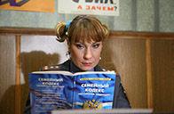 """Ольга Тумайкина. Сериал """"Однажды в милиции"""""""