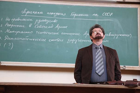 """Андрей Ильин. Фотографии со съемок """"Комплекс полноценности"""""""