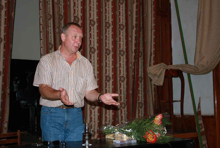 Андрей Зарецкий. Фотография с мероприятия