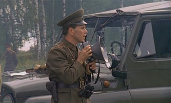 Алексей Гуськов. Кадр сериала«Граница.Таёжный роман»