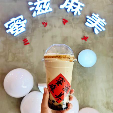 Top 10 Bubble Tea Shops in Hong Kong