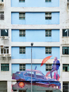 Graffiti on an Industrial Building in Wong Chuk Hang, Hong Kong