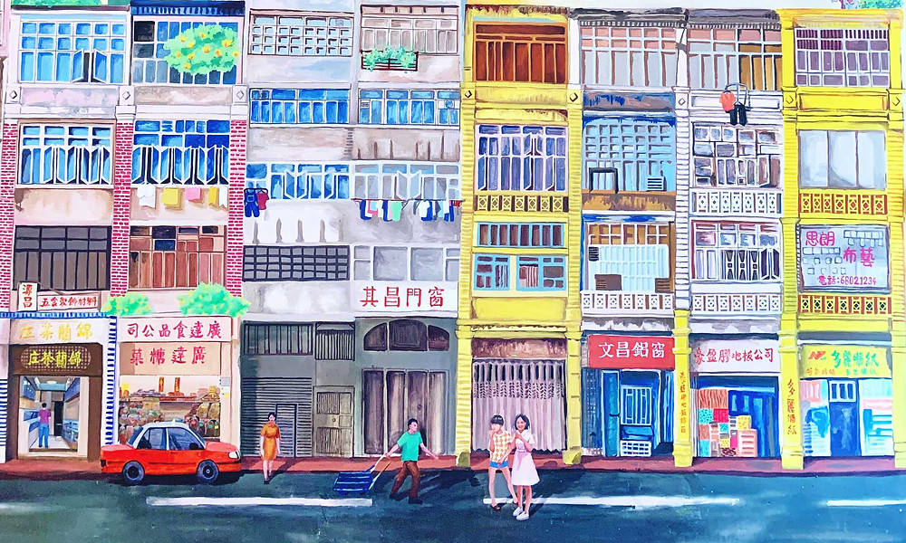 Painting of 618 Shanghai Street, Hong Kong