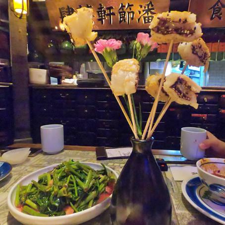 3 Meals in Shenzhen