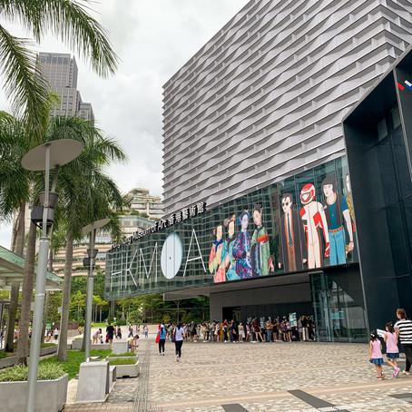 May Museum: Top 5 Museums in Hong Kong
