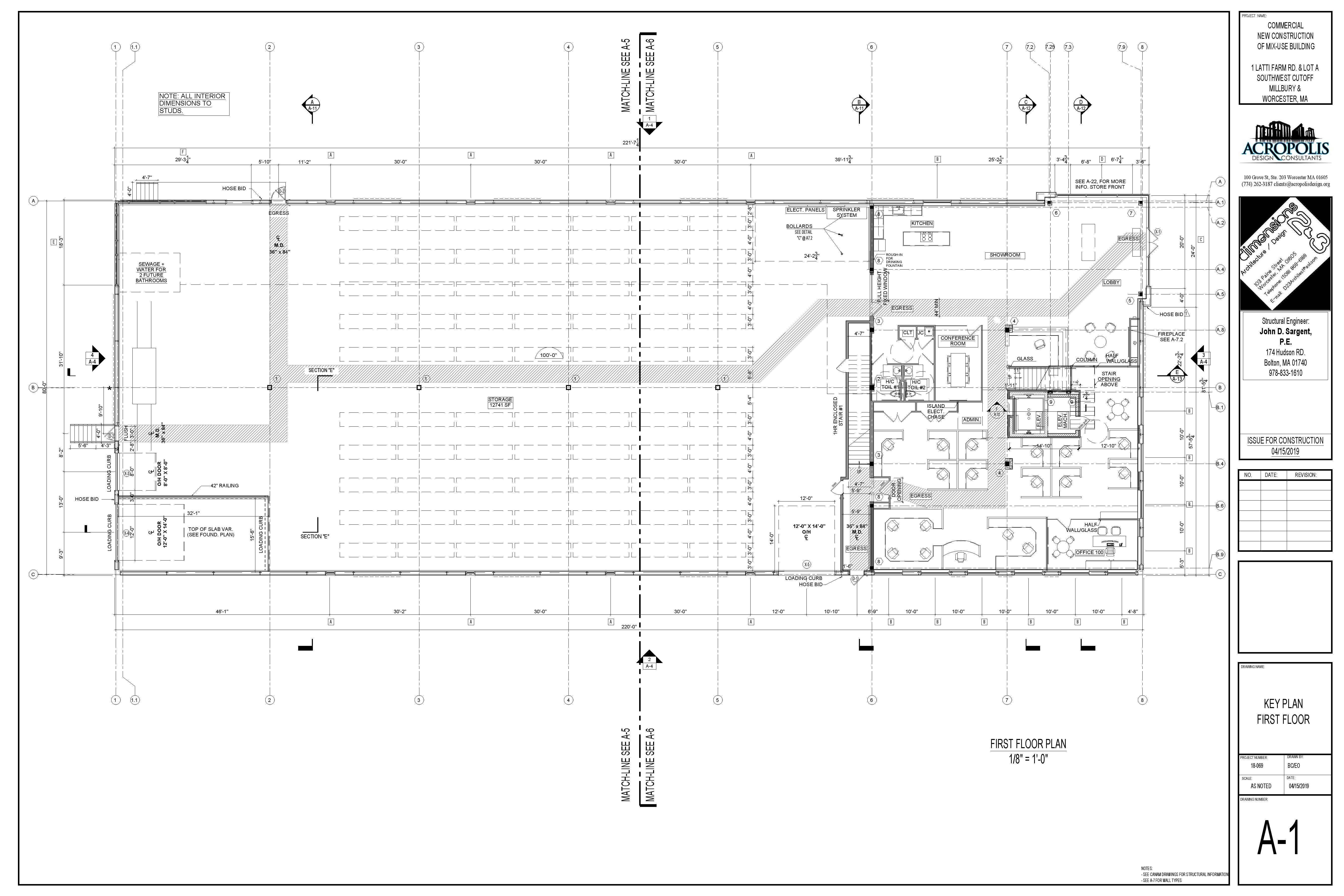 Design plan
