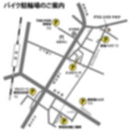 駐輪場地図_edited.jpg