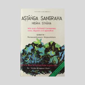 Astanga Sangraha- Nidana Sthana