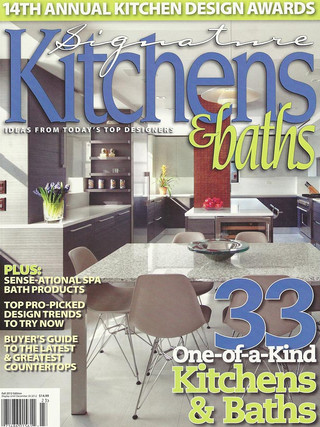 Signature Kitchen and Bath December 2012