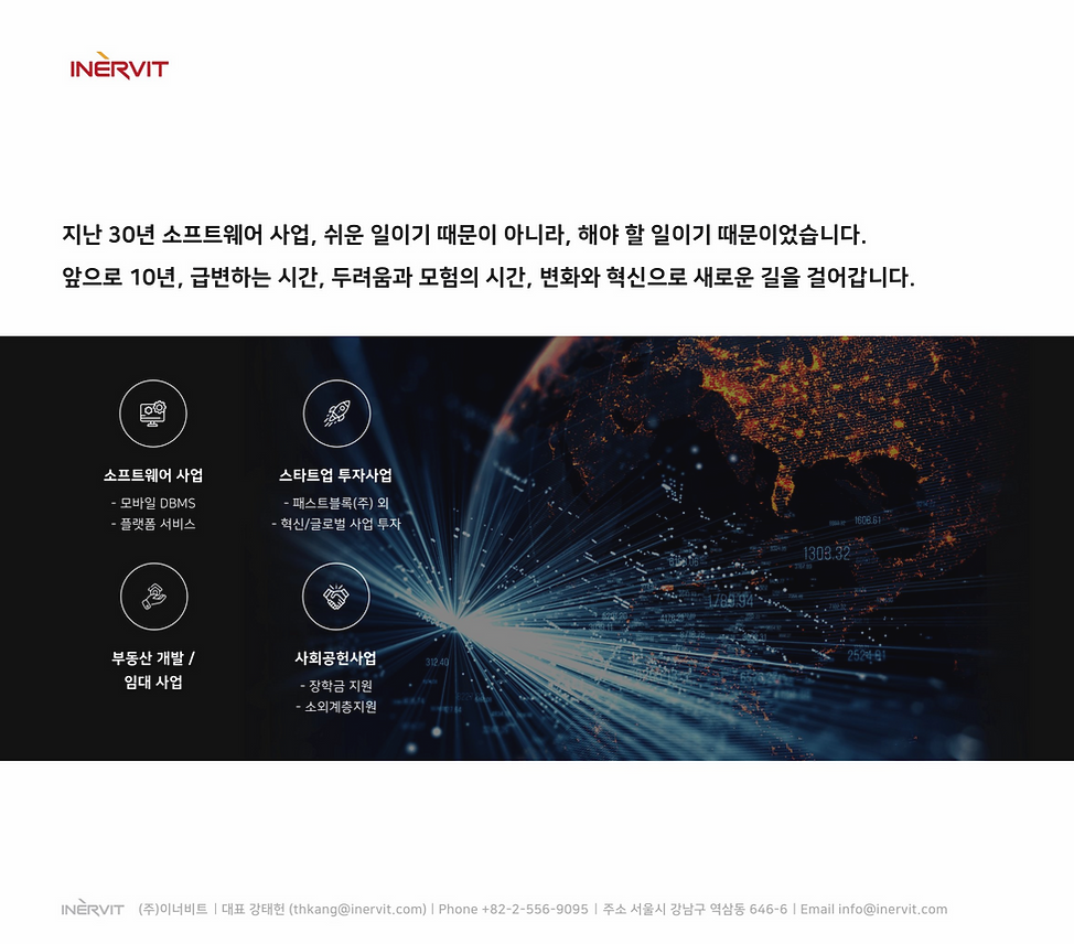 Inervit-01_edited_edited.png