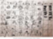 Capture d'écran 2020-03-22 à 11.23.26.pn