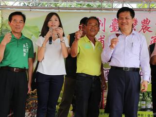 記者會|台中特色農產發表會,世界金牌「埔桃酒」再飄香