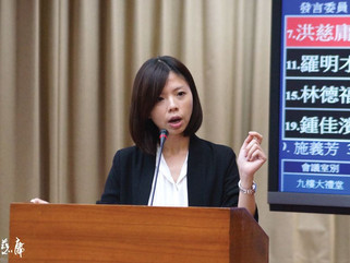 質詢|台灣健保財務漏洞及其引發之問題