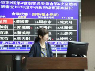 問政|觀察「背包旅行」新趨勢,台灣旅遊全新想像