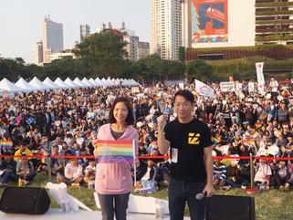 遊行|和你/妳一起迎接婚姻平權的台灣!