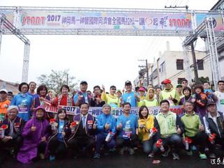 活動|挑戰自我!神岡同濟會馬拉松