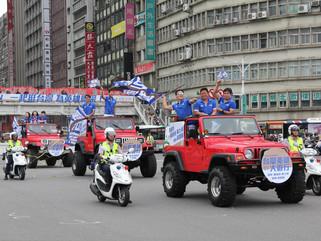 活動|迎接台灣英雄,榮耀屬於全體運動員