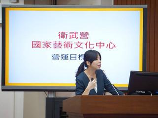 問政|多元尊重的核心價值落實台灣藝文界,期盼文化力培育出無限的創造性