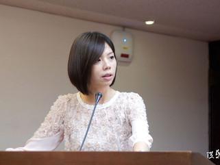 質詢|颱風假入法及勞基法漏洞爭議