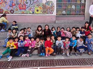 活動|給孩子一個「看得到的未來」,教育可以走出不一樣的可能!