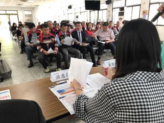 座談會︱工廠管理輔導座談會