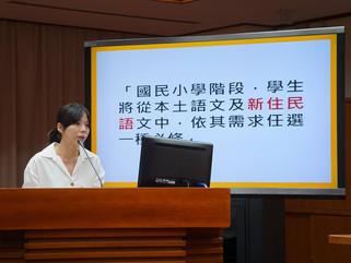 問政|臺灣是多元族群的社會,尊重是民主核心價值的體現