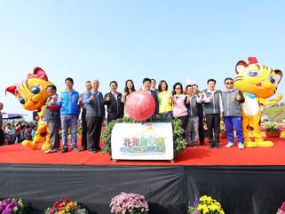 活動|台中國際花毯節,在后里花田綠廊正式開幕囉!