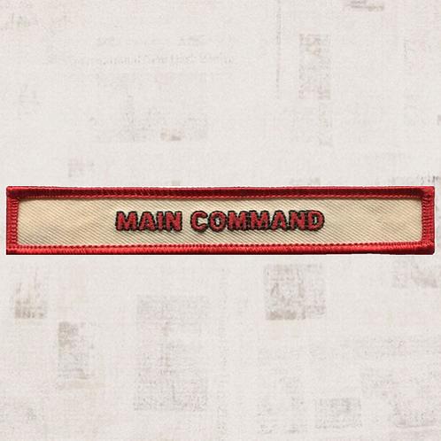 Main Command Segment Patch (July 1846-July 1847) - CC-1006