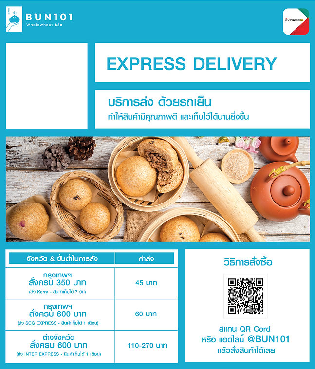 SCG express delivery