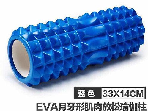 33cm Foam Roller