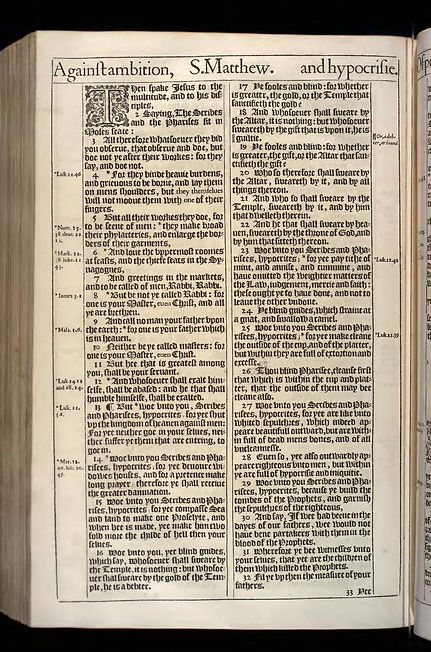 mat 23-4.jpg