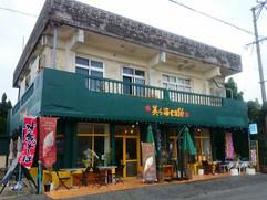 美ら海cafe