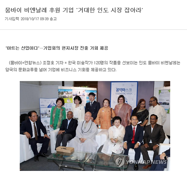 연합뉴스 기사.PNG