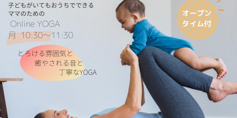 おうちママYOGA ♡ <Online with TODAY'S YOGA>