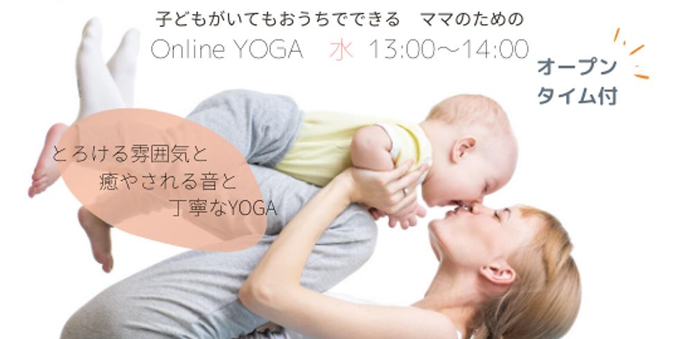 おうちママYOGA ♡水クラス <Online with TODAY'S YOGA>