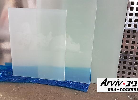 """זכוכית חלבית טריפלקס בעובי 6 מ""""מ"""