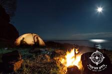 לוגו ליל ירח באוהל