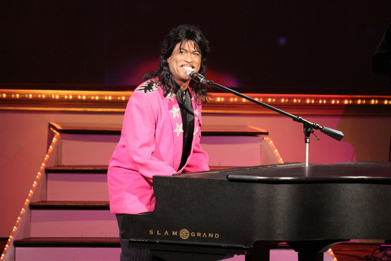 Garry Moore Little Richard.jpg