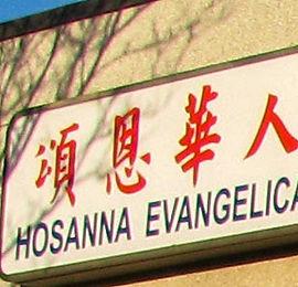 HEFC Banner Square.jpg