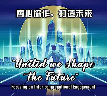 United We Shape the Future-Square Logo w