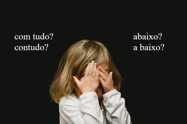 澳門學葡文