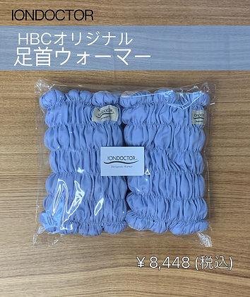 イオンドクター特注HBCオリジナルイオンドクター:カリべブルー